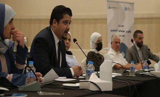 خبراء ومختصون يناقشون مشروع تطوير سياسات التعليم المدرسي