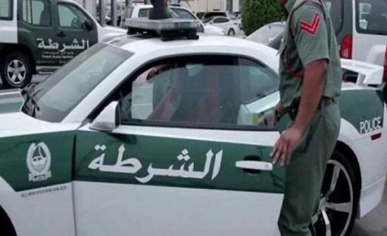 بالفيديو .. شرطة دبي تلقي القبض على مجرم تنكر بملابس نسائية