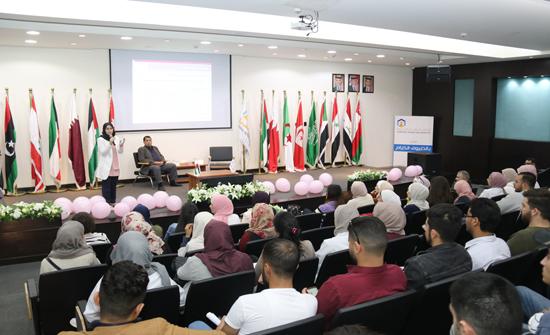 """محاضرة في """"عمان العربية"""" حول طرق الوقاية من سرطان الثدي"""