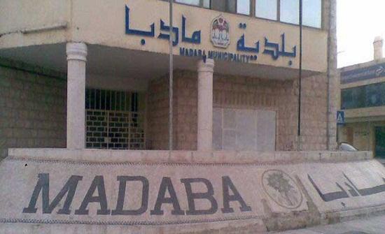 بلدية مأدبا تنفذ حملة تطوعية تحت شعار بسواعدنا
