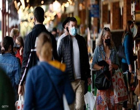 لاحتواء كورونا.. ولاية أسترالية تفرض حظرا للتجول