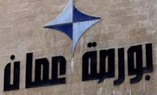 بورصة عمان ترتفع191 نقطة في أسبوع