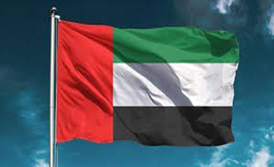 الإمارات ترفع ميزانية العام المقبل 2 بالمئة