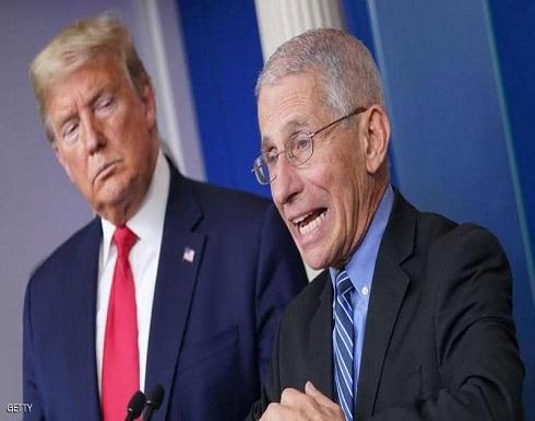ليس ترامب.. تعزيز الحماية الأمنية للرجل الأهم في أميركا
