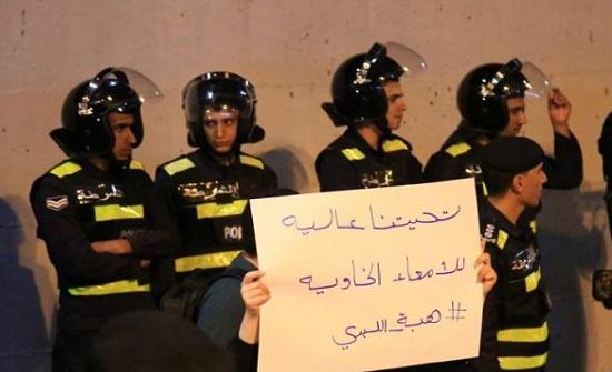 عمان : وقفة تطالب بالافراج عن الاسرى الاردنيين في السجون الاسرائيلية