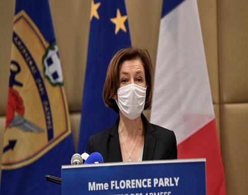 """وزيرة الدفاع الفرنسية تناقش قضية """"بيغاسوس"""" مع نظيرها الإسرائيلي"""