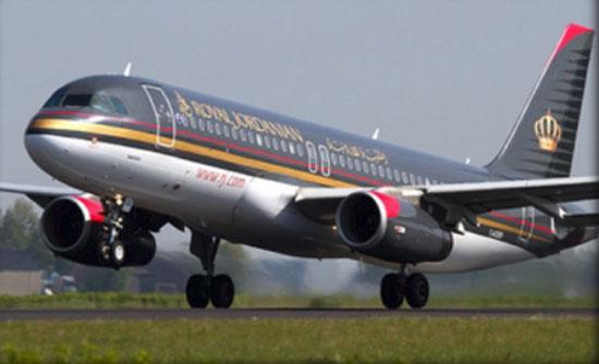 الخطوط الملكية تعتزم شراء 18 طائرة ضيقة البدن