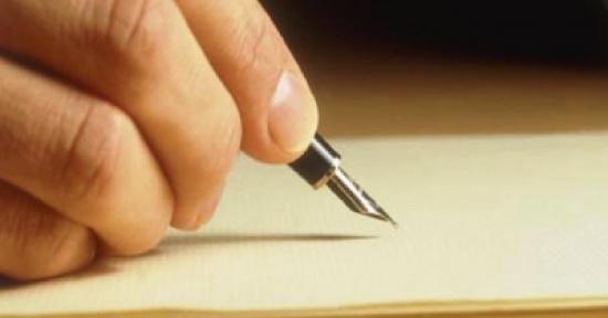 """حفل إشهار وتوقيع ديوان شعري بعنوان """"خزائن الحكمة"""" في إربد"""