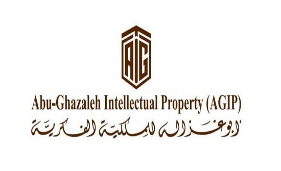 أبوغزالة للملكية الفكرية تطلق خدمة استشارات وتسجيل المنتجات