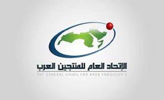 اتحاد المنتجين العرب ينعى ألبير حداد
