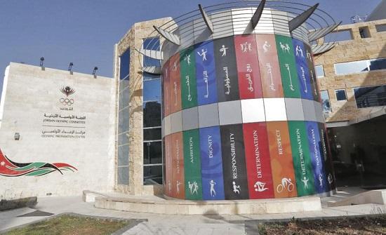 وفد من مؤسسة اللاجئين الأولمبية يزور مركز الإعداد الأولمبي
