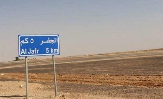 اتفاقية لتشغيل مشروع الآبار الصحراوية بالجفر على الطاقة الشمسية