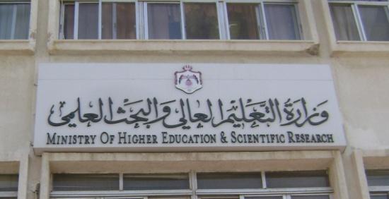 أبو قديس : التربية تعول على كوادرها في عملية التعليم المدمج