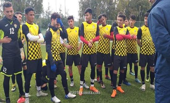 منتخب الأردن للشباب يعلن قائمته للمعسكر الخارجي
