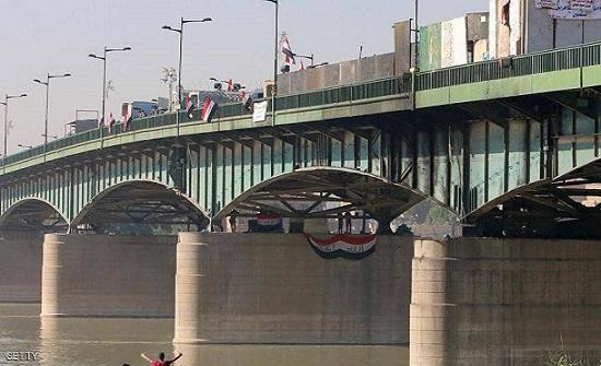 الأمن العراقي يستعيد السيطرة على جسر الأحرار في بغداد