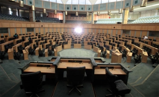 مجلس النواب يواصل تشكيل لجانة الدائمة