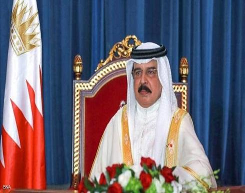 العاهل البحريني: العلاقات مع إسرائيل هدفها تحقيق السلام