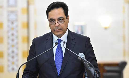 رئيس الحكومة اللبنانية: البلاد تعاني انهيارا تاريخيا على كل المستويات