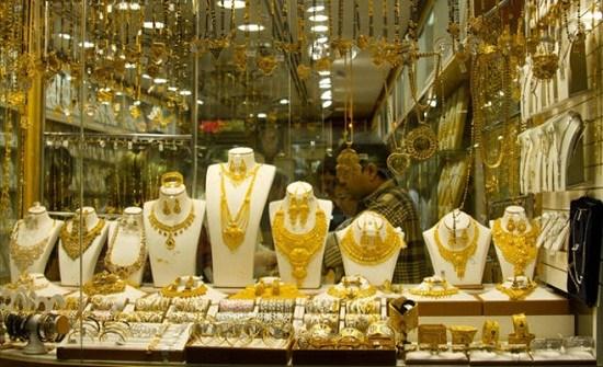احتياطي المملكة من الذهب يقفز 45 %