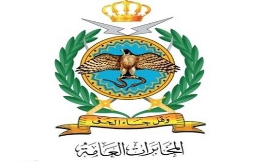 المخابرات تُحبط عمليات إرهابية استهدفت عاملين بسفارتي أميركا وإسرائيل