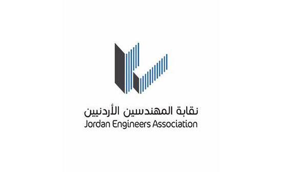 نقابة المهندسين تشارك في اجتماع لبحث تقديم الدعم للبنان