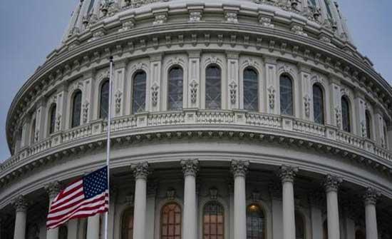 تعرض نظام الاتصال في الكونغرس الأمريكي لهجوم إلكتروني