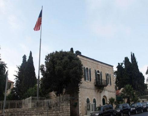بدء الترتيبات الأولية لنقل السفارة الأمريكية للقدس