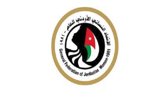 الاتحاد النسائي الاردني يشارك بمؤتمر الاتحاد النسائي العربي بمراكش