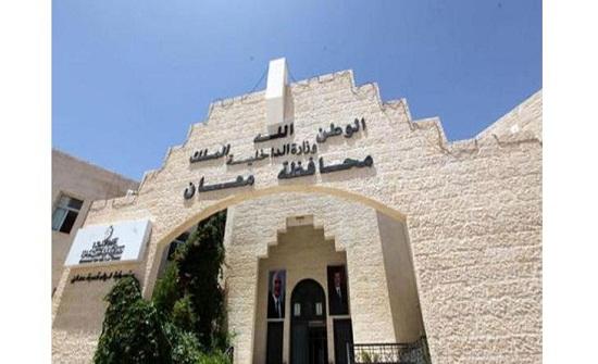 مجلس محافظة معان يطالب بإعادة النظر بقرار تخفيض موازنات المجالس