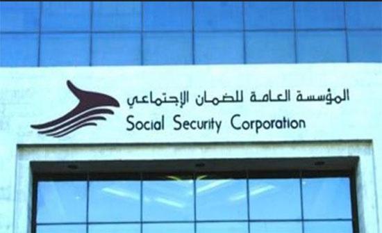الضمان :   إطلاق برنامج استدامة لدعم استقرار العمالة الأردنية