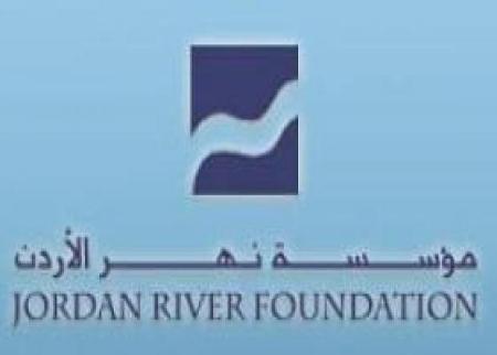 مؤسسة نهر الأردن واليونيسف تطلقان حملة لحماية الاطفال