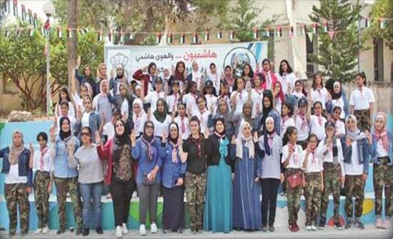 انطلاق معسكرات الشباب في عيرا وكفرسوم
