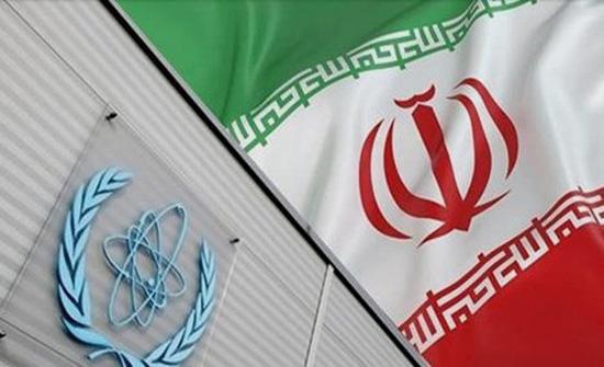 عرقلة إيران لمفتشي وكالة الطاقة الذرية تغضب ألمانيا: «قرار غير مقبول»