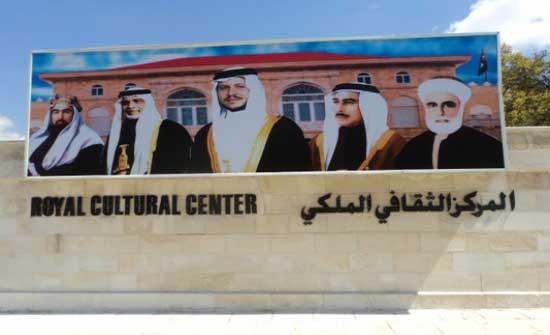 أمسية شعرية في المركز الثقافي