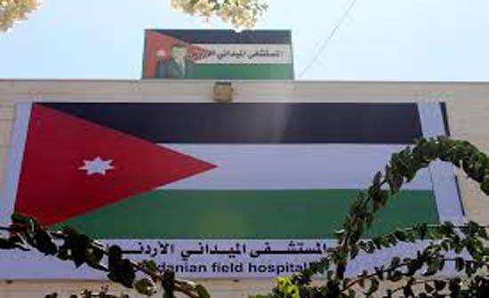 اكتمال وصول طواقم ومرتبات المستشفى الميداني الأردني غزة