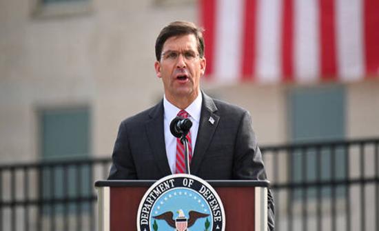 وزير الدفاع الأمريكي: سنكثف وجودنا في سوق الأسلحة لمواجهة روسيا والصين