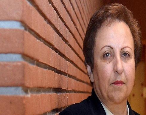 شيرين عبادي: نظام طهران اعتاد على خطف وقتل المعارضين
