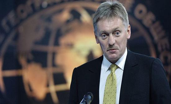 موسكو تعبر عن قلقها من تطور الأحداث شمال شرقي سوريا