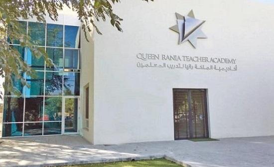 أكاديمية الملكة رانيا تنفذ برامج تربوية الشهر الماضي