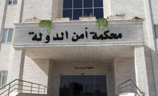 تحويل عوض الله والشريف حسن إلى محكمة أمن الدولة
