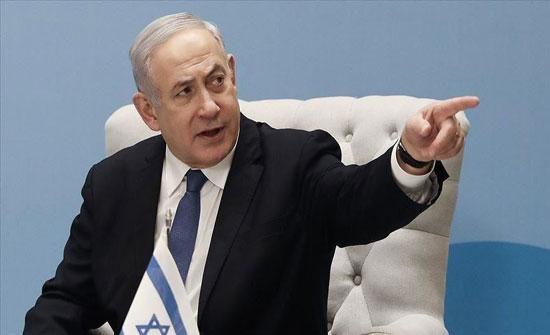 """أصوات """"ليكودية"""" تدعو نتنياهو إلى تشكيل حكومة بدعم """"العربية الموحدة"""""""
