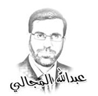 هلوسات مواطن أردني