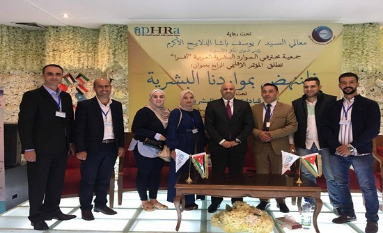 """""""عمان العربية"""" تشارك في المؤتمر الإقليمي الرابع """"بناء قيادات الموارد البشرية"""""""
