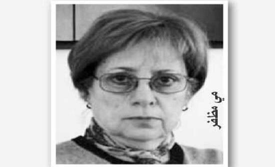 صدور كتاب جديد للشاعرة العراقية مي مظفر