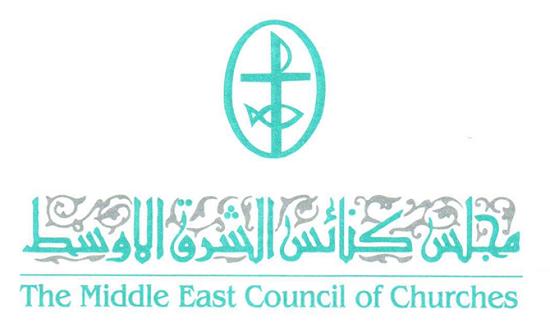 مجلس كنائس الشرق الاوسط يشيد بالعيش المشترك في الاردن واحتضانه النازحين