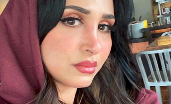 حقيقة عودة السعودية هند القحطاني للحجاب؟