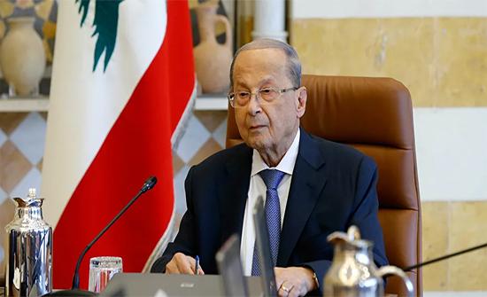 الرئيس اللبناني: مفاوضاتنا مع إسرائيل تقنية ومحددة بترسيم الحدود البحرية