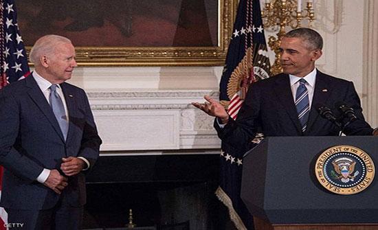 وزير العدل الأميركي: لا ملاحقات قضائية بحق أوباما وبايدن حاليا