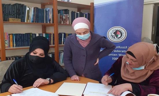 اتفاقية بين الاتحاد النسائي وشابات المستقبل الخيرية ضمن مشروع رائدات
