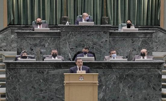 """النواب يستمع الى خطاب الموازنة العامة .. """"نص الخطاب"""""""